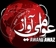 awamiawaz logo